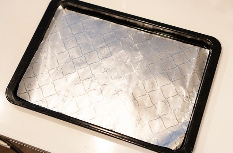 オーブンの天板にアルミをひく