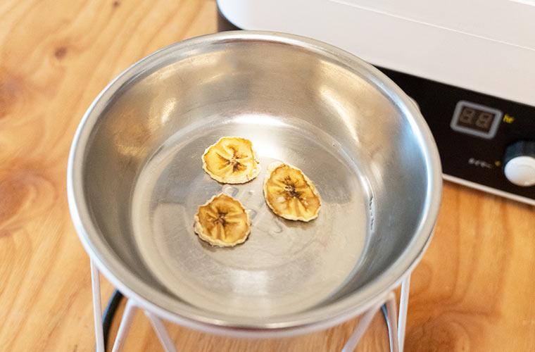 乾燥バナナを手作り 犬