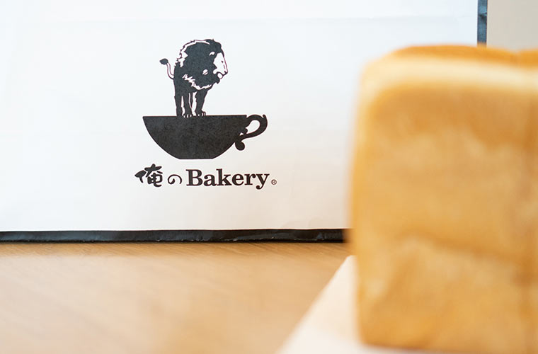 俺のベーカリー銀座店 パン