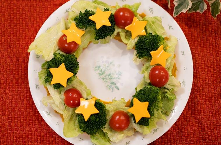 クリスマスリースのサラダ 作り方