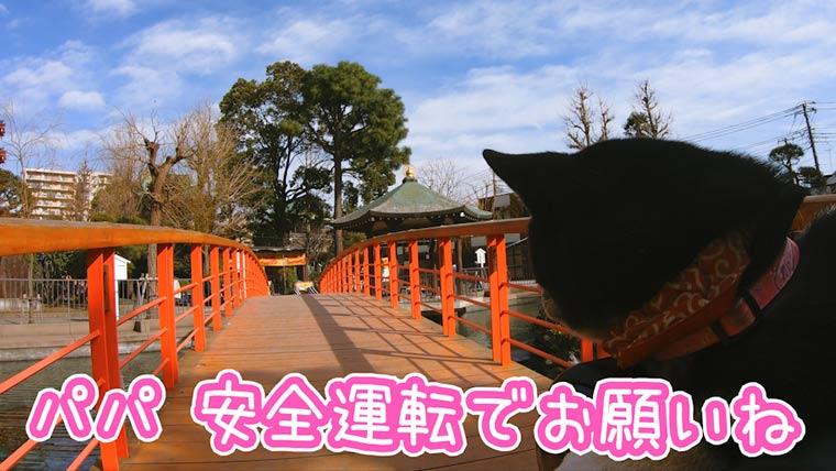 川崎大師のやすらぎ橋