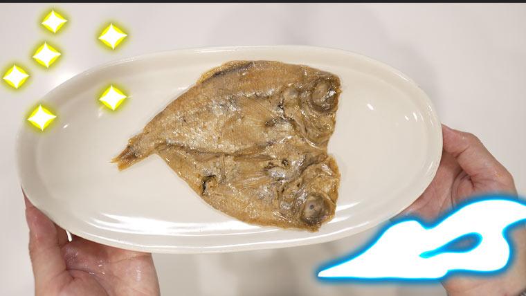 金目鯛を味見する飼い主